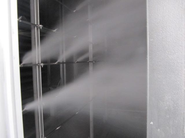 High Pressure Humidification Spray